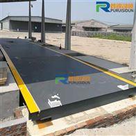 化工厂3x18米电子汽车衡100吨价格