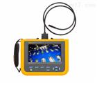 Fluke DS701福禄克工业诊断内窥镜