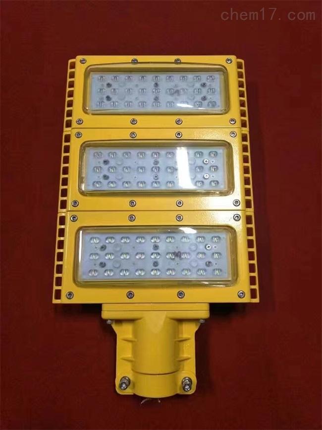 黑龙江GLD620工程防爆灯具