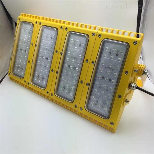 GB8035紫光LED防爆灯模组