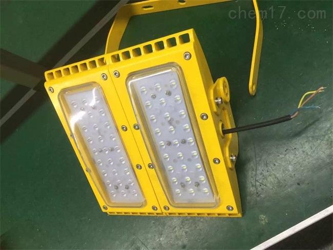 SW7700防爆泛光灯指示照明