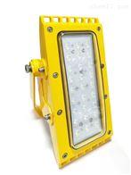 面粉厂厂区路灯 LED防爆灯GF9031