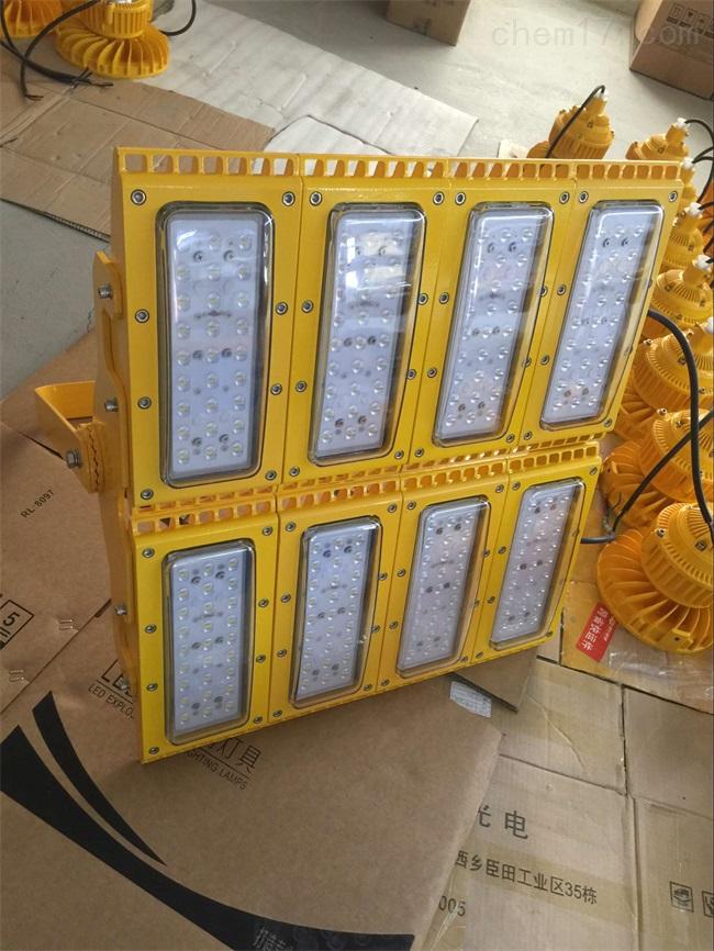 济宁哪里卖LED防爆灯 120W加油站灯
