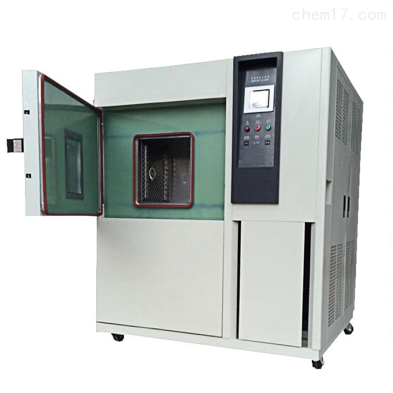 三箱式高低温冷熱沖擊試驗箱