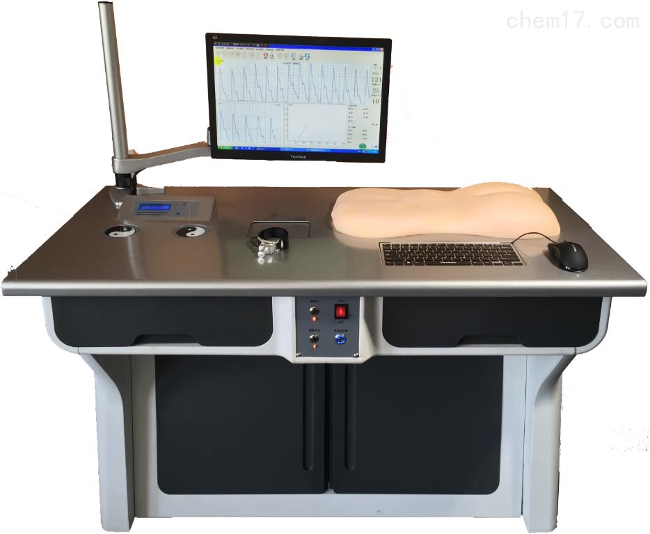高智能数字—体化针刺、推拿教学测定系统