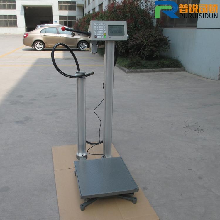 液化气充装电子秤