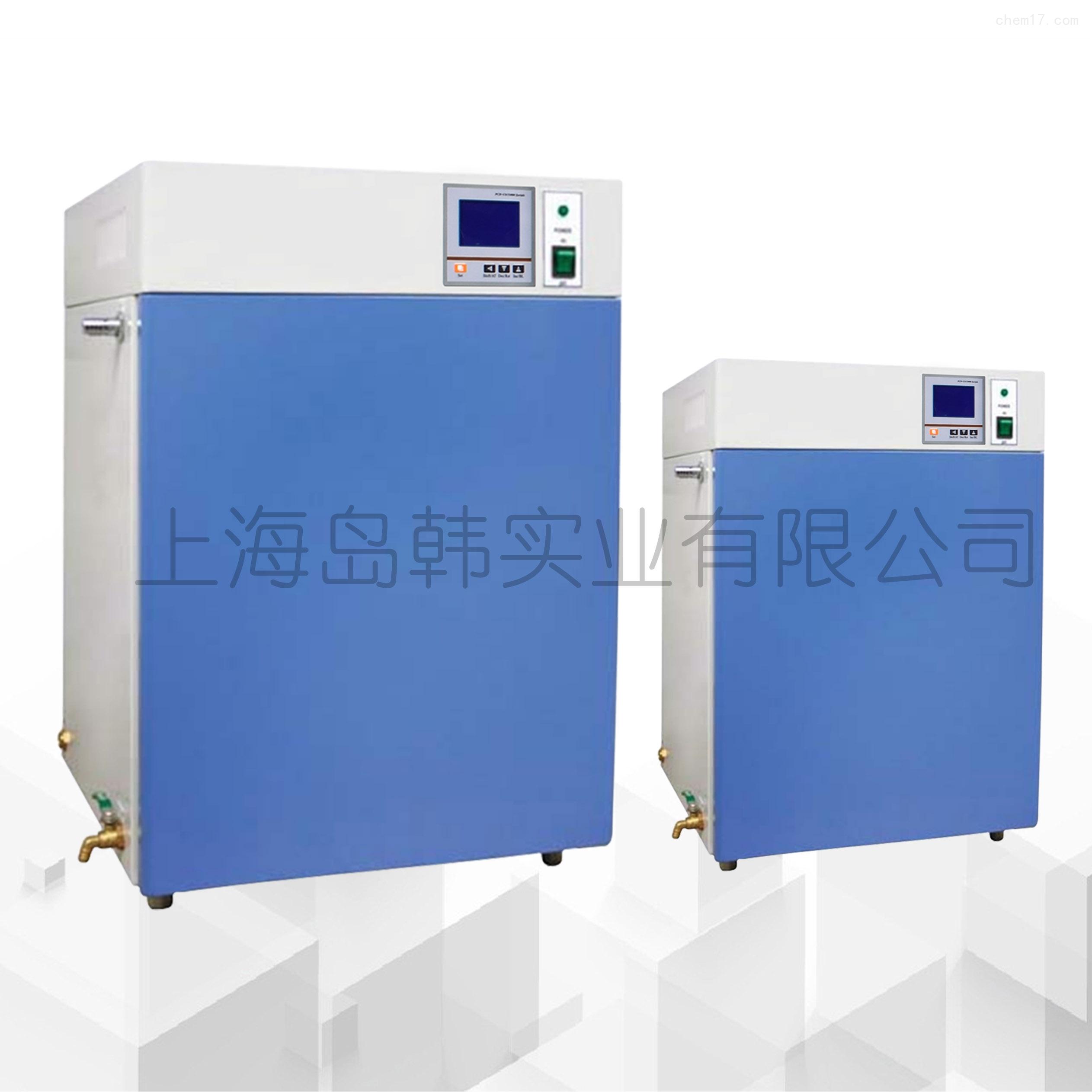 隔水式培养箱电热恒温微生物培养