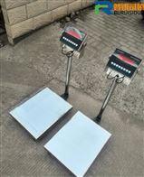60公斤防爆台秤,带4-20mA输出电子秤