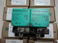 代理P+F传感器,NBN40系列高质价优
