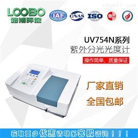 进口光电转换器 UV754N紫外可见分光光度计