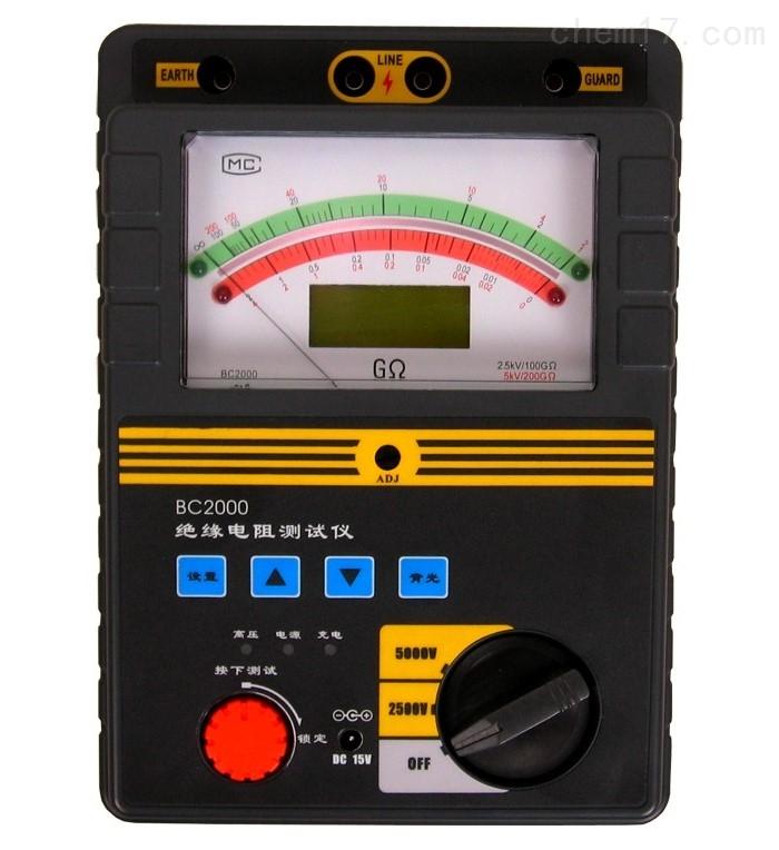 20KV可调式高压绝缘电阻测试仪