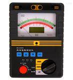 LB2305数显绝缘电阻测试仪