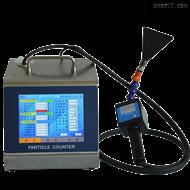 DPC-H粒子计数器法高效过滤器检漏仪