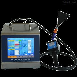 粒子计数器法高效过滤器检漏仪
