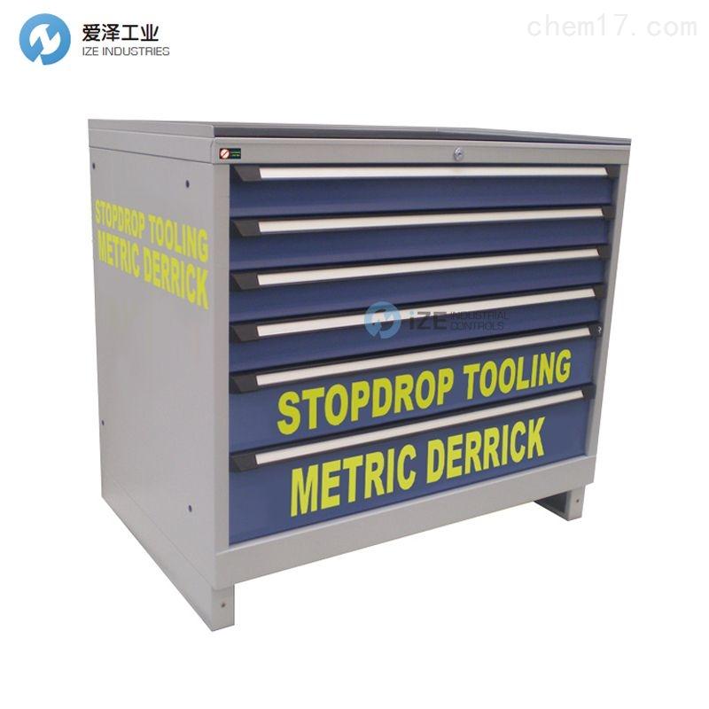 STOPDROP TOOLING高空作业工具SDKIT02MET