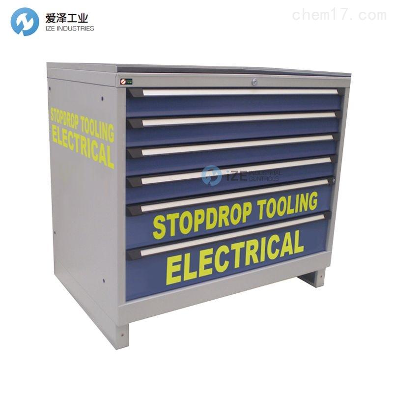 STOPDROP TOOLING高空作业工具SDKITELE65