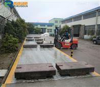 宁城县地磅厂家,150吨3.2*18米汽车磅报价