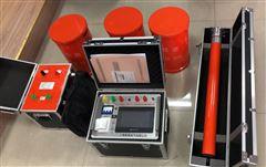 75 kVA/75Kv/5A  30~300HZ变频串联谐振试验成套装置承试五电力zz