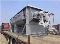 10-500平方二手10-500平方空心桨叶干燥机邹城二手市场