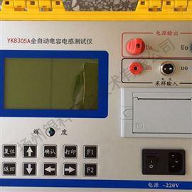 YK8305A全自动电容电感测试仪