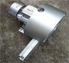 2QB 720-SHH57污水处理曝气专用双段高压旋涡气泵