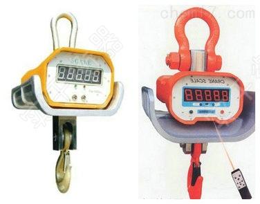 电子吊钩秤专业生产厂家
