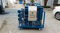 GY6008真空式滤油机原理