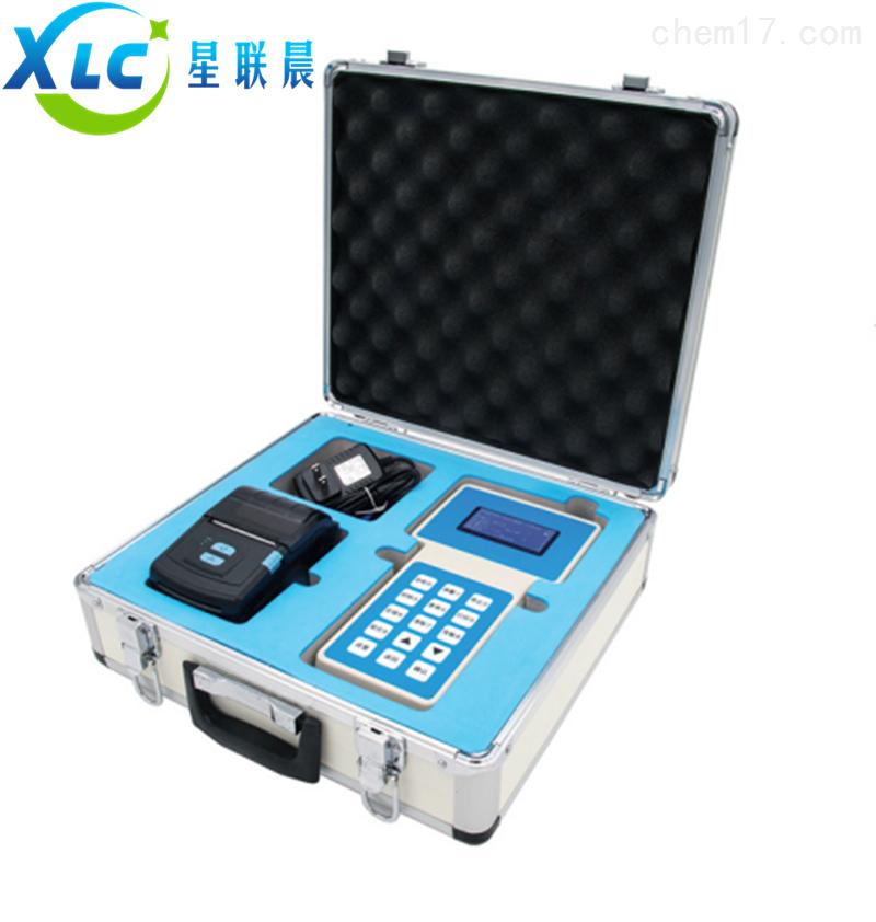 手持式粉尘浓度测量仪XCQ-SF1生产厂家