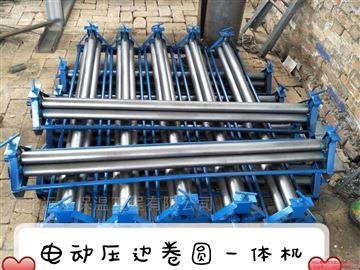 齐全上海保温工程1.3米电动压边卷圆一体机