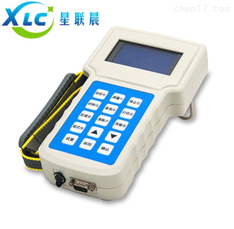 光散射法便携直读式粉尘连续测量仪XCQ-FB5