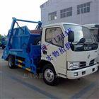 垃圾车加装称重系统/加装电子秤厂家