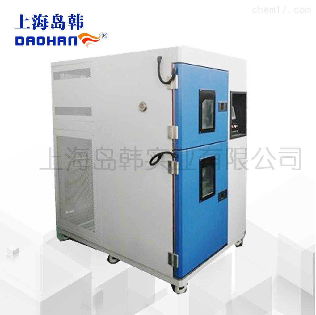 高低温冲击试验箱 冷热冲击试验箱 性能测试试验箱