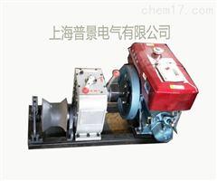 50kn机动绞磨机 承修三级电力 厂家资质