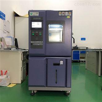 LQ-KS摄像机的快速温变试验箱