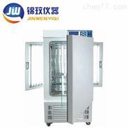 多功能CO2培養箱(恒温,光照,二氧化碳)