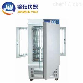JGC.CP-150多功能CO2培養箱(恒溫,光照,二氧化碳)