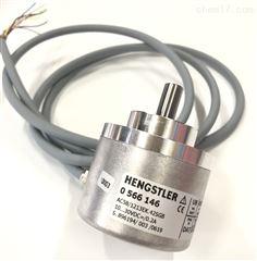AC58/1213EK.42SGB 0566146HENGSTLER编码器 现货