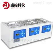 DK-10D四孔四温恒温水浴槽