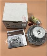BH-500/EX感光探测器AUTRONIA奥特罗尼卡