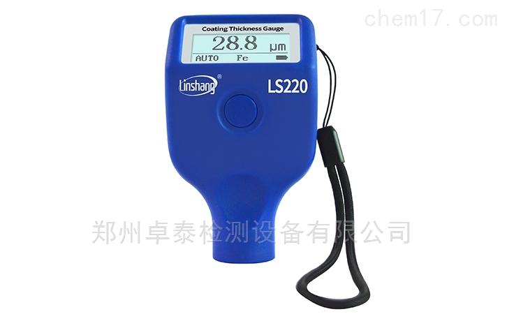LS220山东济南青岛二手车评估漆膜测厚仪