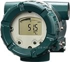 日本Yokogawa横河温度变送器原装正品