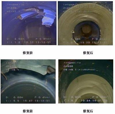 上海管道修複地下管道非開挖嵌補技術有哪些
