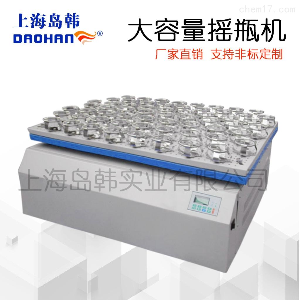 敞开式单层大容量摇瓶机恒温摇床