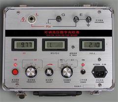 承装承修承试四级绝缘电阻测试仪