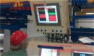 专业薄膜红外在线测厚仪苹果彩票平台开户注册-赛默斐视SIMV