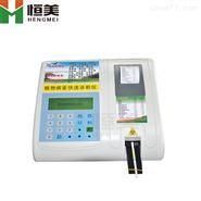 植物病害诊断仪价格,植物虫害检测仪