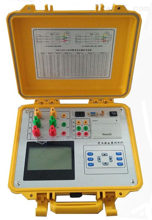 江苏有源变压器容量特性测试仪