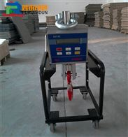 5吨防爆电子吊秤/广州吊磅厂家