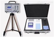 高精度甲醛分析仪+大气采样器全套