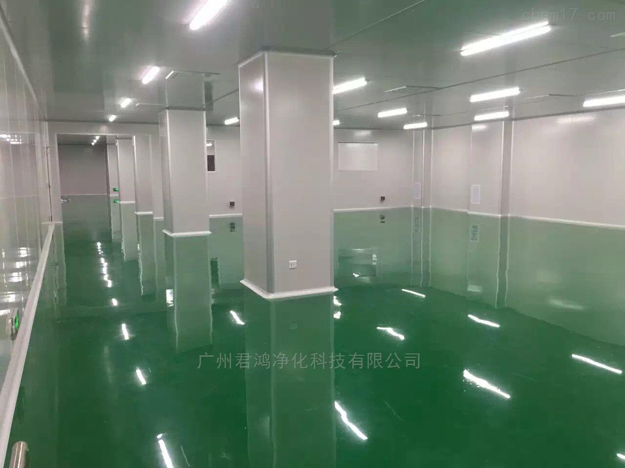 广州番禺区咖啡固体饮料车间净化工程标准